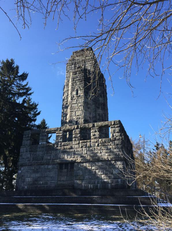 Der Bismarckturm in Hof